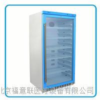 检验科标本冷藏柜 FYL-YS-150L/230L/280L/310L/430L/828LD/1028LD