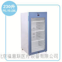 2-25℃医用恒温箱 FYL-YS-50LK/100L/138L/280L/310L/430L/828LD/1028LD