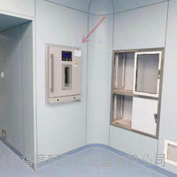 医用保温柜厂家 FYL-YS-50LK/100L/66L/88L/280L/310L/430L/151L/281L