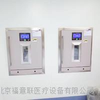 医疗保温柜 FYL-YS-50LK/100L/66L/88L/280L/310L/430L/151L/281L