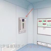 26℃-55℃医用加温柜 FYL-YS-50LK/100L/138L/150L/280L/151L/281L/66L/88L