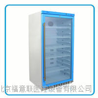 **保存箱有效容积88L温度2~48℃