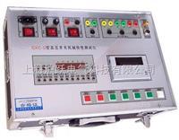高压开关测试仪 GKC-D型