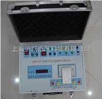 高压开关机械特性测试仪 高压开关机械特性测试仪