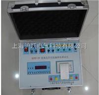 高压开关机械测试仪 高压开关机械测试仪