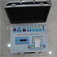 高压开关测试仪 高压开关测试仪