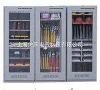 智能电力工具柜 Ⅱ