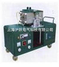 半自动电缆热补机