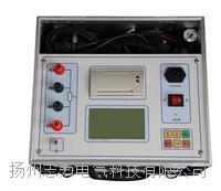 ZXR-40A感性负载直流电阻速测仪 ZXR-40A