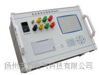 YG-40A感性负载直流电阻测试仪 YG-40A