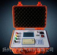 LB-60系列感性负载直流电阻测试仪 LB-60系列