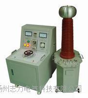YD-5/50工频耐压仪 YD-5/50