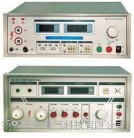 PDT-2 便携式电机短路仪