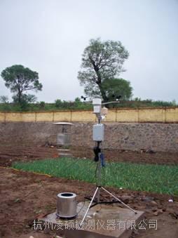 农田小气候自动观测站
