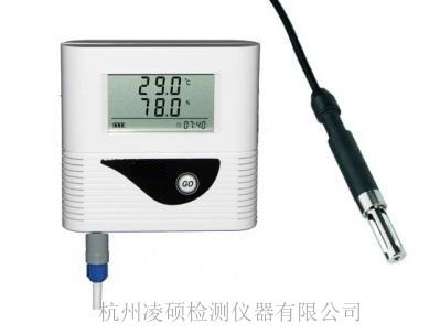 高温温湿度记录仪