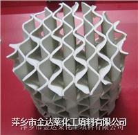 400Y、400X陶瓷波纹填料