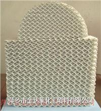 100Y陶瓷板波纹填料 100Y