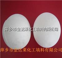 氧化铝耐磨瓷球 φ3-φ60mm之间均可生产