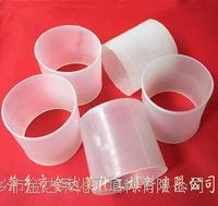 塑料拉西环填料