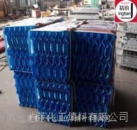 冷却塔淋水填料 S形斜波纹淋水填料 斜折板冷却塔淋水填料