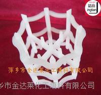 塑料八四内弧环填料 PP PE PVC CPVC  PVDF八四内弧环填料