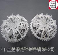 塑料带刺梅花环