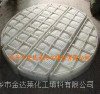 塑料丝网除沫器
