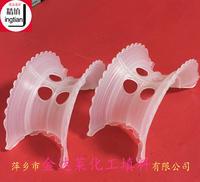 PP异鞍环 RPP/PVC/CPVC/PVDF塑料鞍形填料