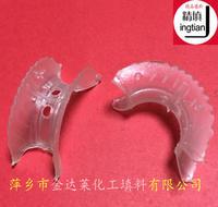 PVC塑料异鞍环填料 聚氯乙烯异鞍形填料厂家网促直销批发