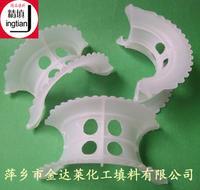 RPP异鞍环 玻璃纤维增强聚丙烯异鞍环