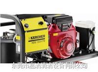 汽油驱动超高压冷热水清洗机