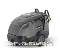 热水高压洗车机 HDS8/17-4M