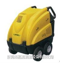 意大利乐华牌LKX 1310XP冷/热水高压清洗机
