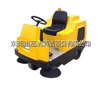 GD1400驾驶式扫地机
