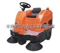 GD V2驾驶式扫地机
