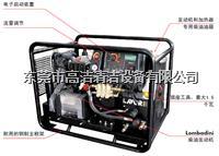 自带发电机热水高压清洗机