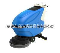 GD550E全自动洗地机
