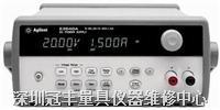维修电源E3640A