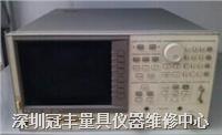 惠普8753D网络分析仪维修