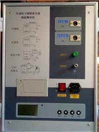 VS-2810自动抗干扰精密介质损耗测仪 VS-2810