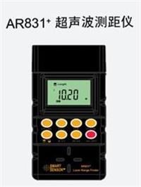 15米超声波测距仪 AR831A+