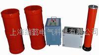 YD-CLXZ系列变频谐振耐压试验装置