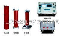KDBX-3801变频谐振试验装置