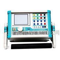 OMWJ-C型 微机继电保护测试仪 OMWJ-C型