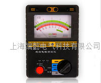 TE8673绝缘电阻测试仪