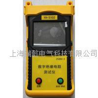 YH-5102数字绝缘电阻测试仪,绝缘电阻测试仪,高压绝缘电阻测试仪 YH-5102