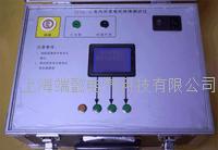 CD9884水内冷发电机绝缘电阻测试仪,高压绝缘电阻测试仪,数字式绝缘电阻测试仪 CD9884