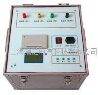 GOZ-DW-5A大型地网接地电阻测试仪