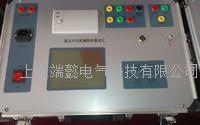 GKC型高压开关机械特性测试仪 GKC