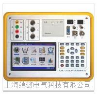二次压降/负荷测试仪(无线)